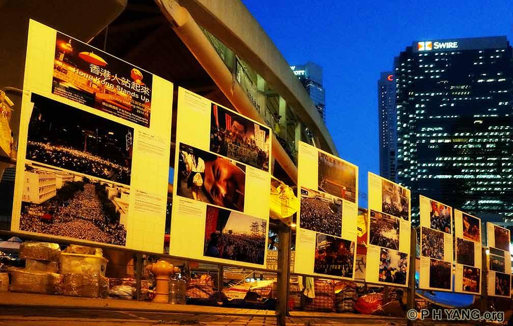 Exhibition Stand Hong Kong : P h yang photography hong kong stands up solo photo